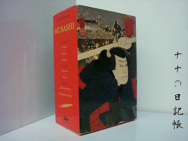 武蔵 ~ Musashi Box ~ Front view