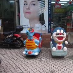 Scary looking kids' ride, Chengdu