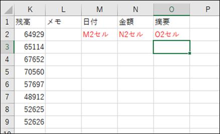 a00042_Freeway経理_インポート_05