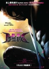 變態超人/瘋狂假面(HK)