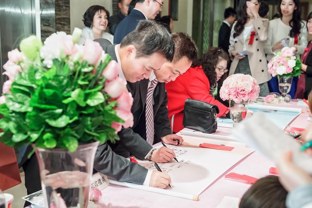 077亞都麗緻婚禮攝影