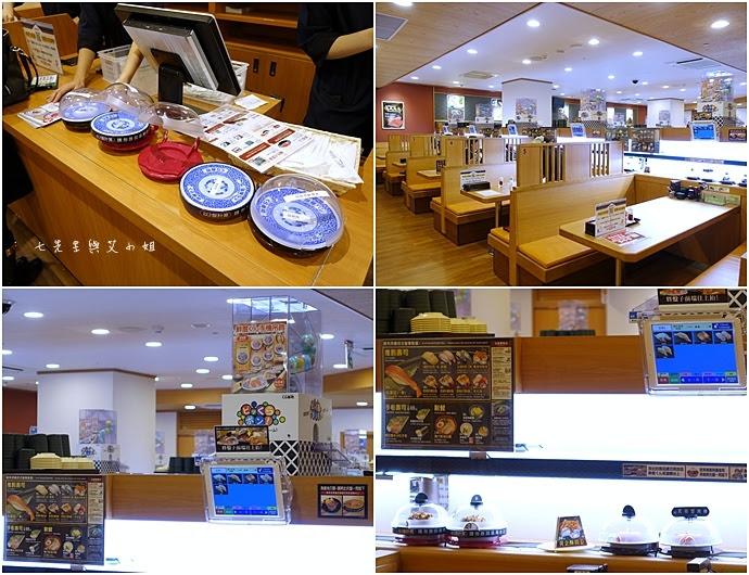 4 藏壽司 くら寿司 Kura Sushi 扭蛋.jpg