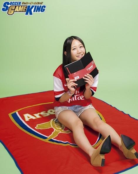 WEB Magazine : ( [SOCCER GAME KING ( COVER GIRL MODEL )] - 2014 / Vol.27 : Nao Furuhata )