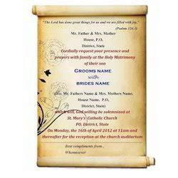 Invitation Card in Vijayawada, Andhra Pradesh, Anniversary