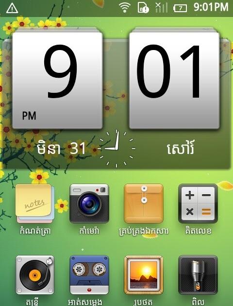 khmer os keyboard layout pdf