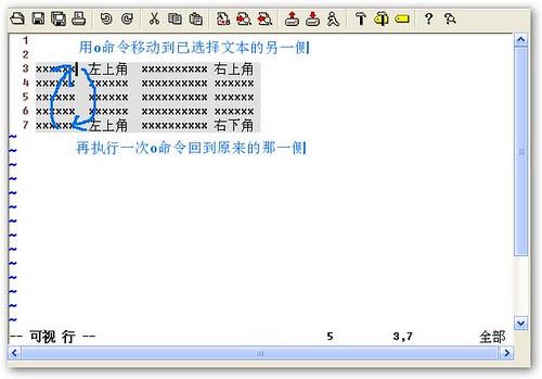 VisualMode_o_1