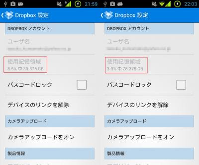 device-2012-11-23-215937.jpg