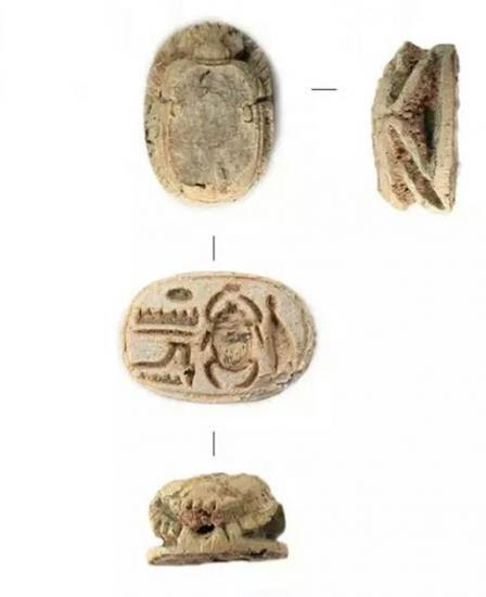 Amulette jordanie