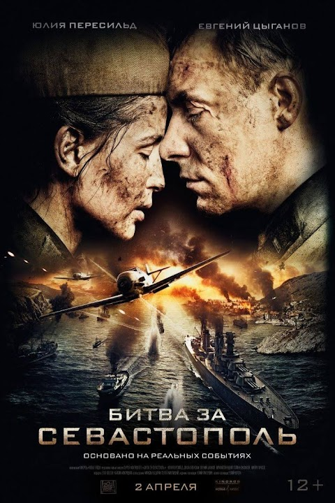 Battle of Sevastopol (2015) 480p 720p 1080p BluRay Dual Audio (Hindi+Russian) Full Movie