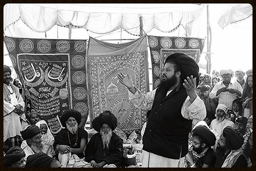 Syed Rafiq Ali Baba Masoomi Madari Asqan by firoze shakir photographerno1