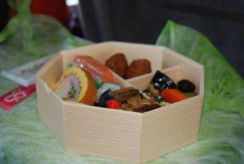 Bento Box by nic_and_nath