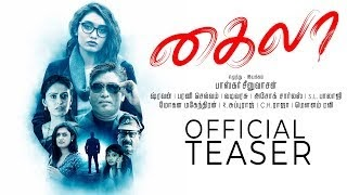 Khyla Tamil Movie (2019) | Cast and Crew | Official Teaser | Tamil New Movie