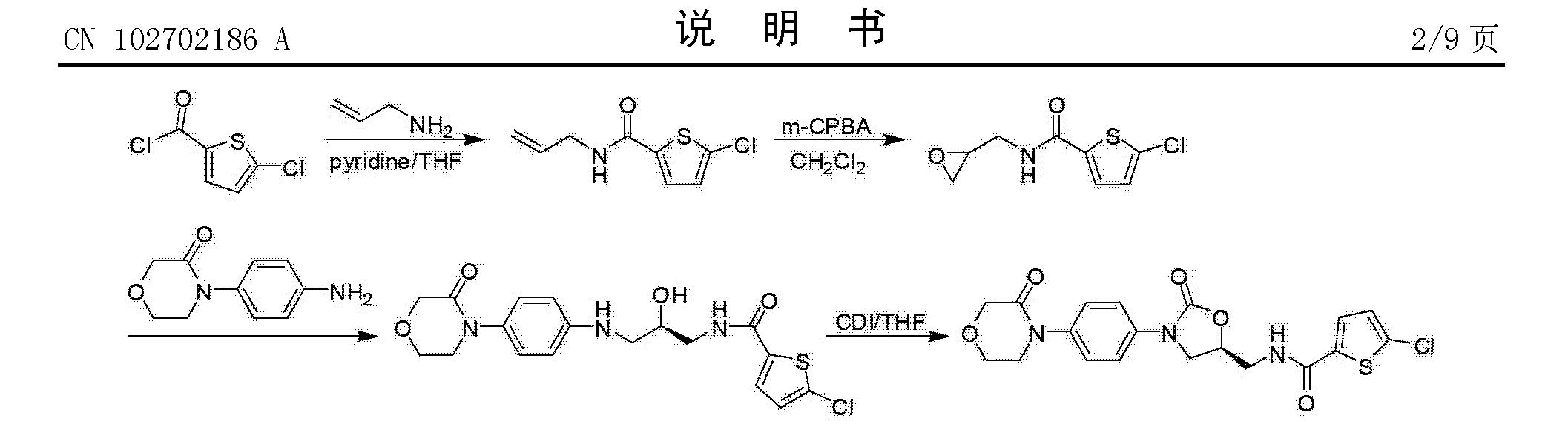 Figure CN102702186AD00051
