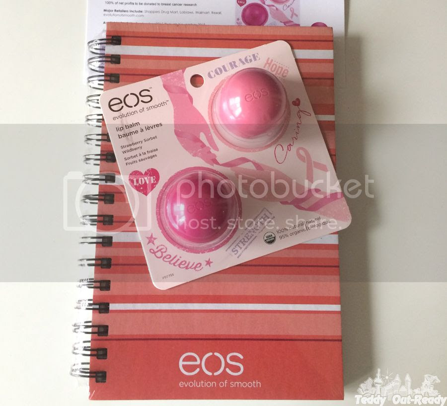 eos support lip balm