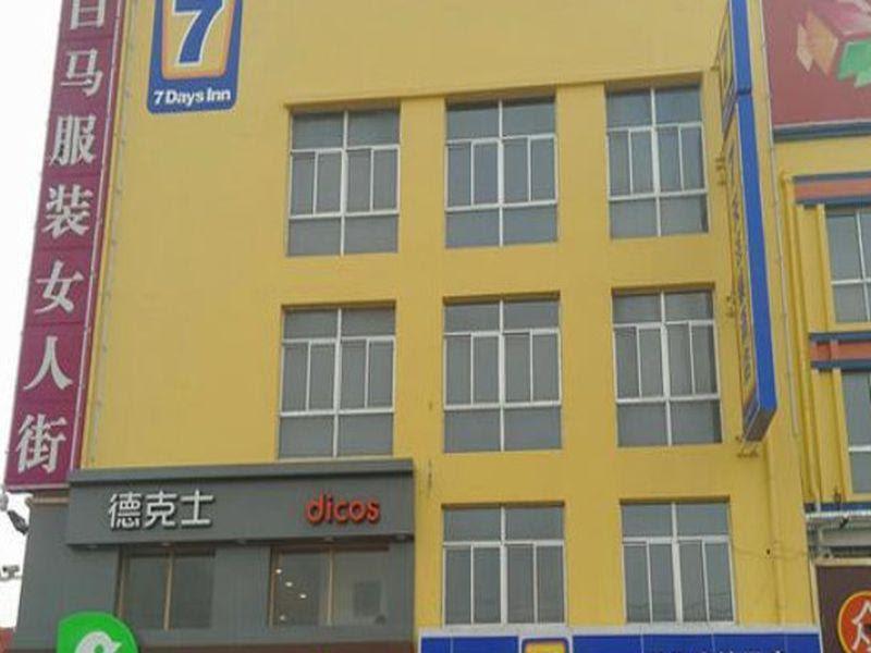 7 Days Inn Weihai Zhangcun Business Center Branch Reviews