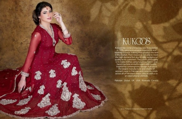 Beautiful-Girls-Party-Wear-Anarkali-Churidar-Frock-Shalwar-Kamiz-Dress-by-Kukoos-Exclusive-6