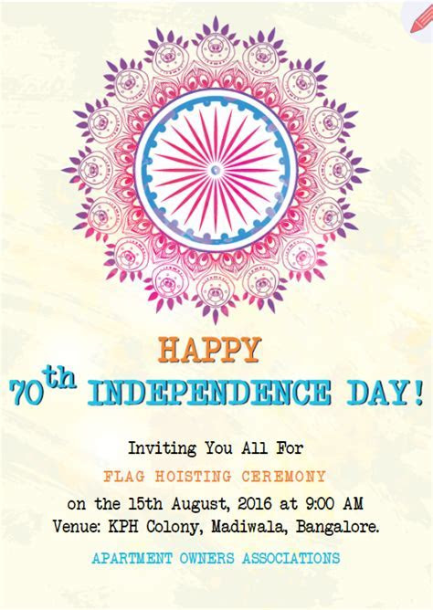 Independence day flag hoisting invitation India   Design