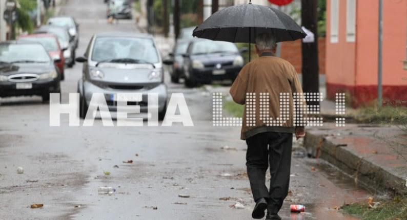 Ηλεία: Ασθενείς βροχές στη διάρκεια της ημέρας