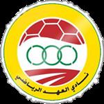 مشاهدة مباراة العهد والوحدات بث مباشر 24-06-2019 كأس الإتحاد الآسيوي