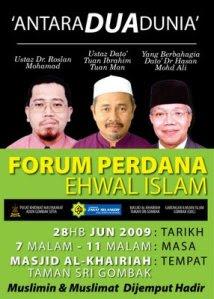 poster_forumperdana_jun2009