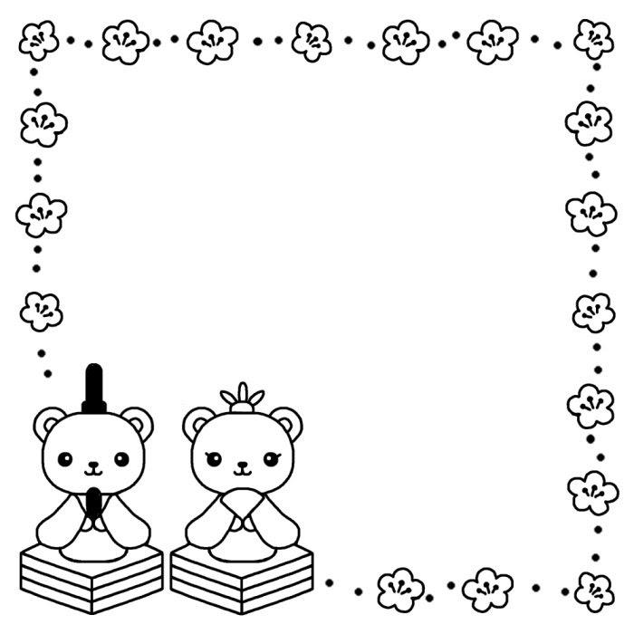 ベアのひな祭り白黒ひな祭り春枠ふきだし無料イラスト素材