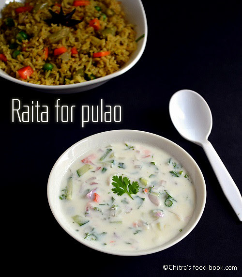 Raita recipe for pulao/biryani