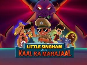 Little Singham Cartoon Hd Wallpaper - cartoon wallpaper