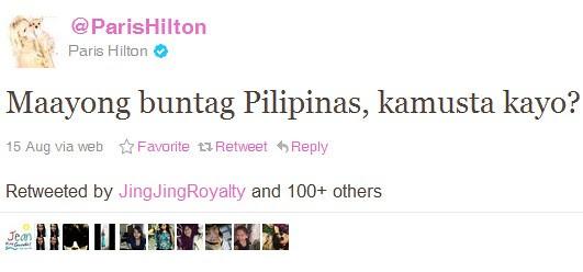 paris hilton philippines
