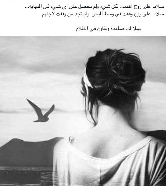 حزينة خلفيات بنات سوداء كيوت Makusia Images