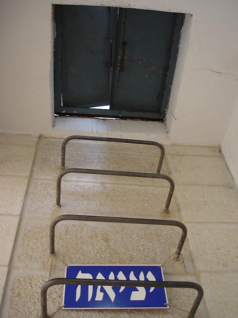 Ceiling exit