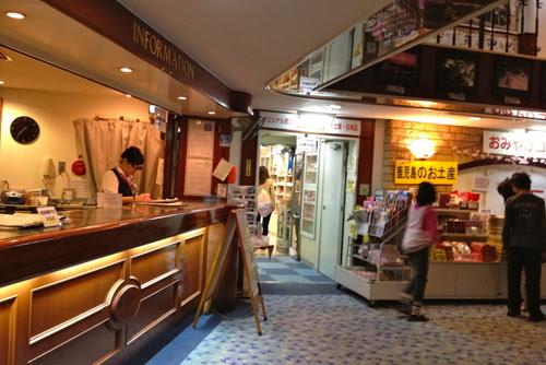 IMG_4031kagoshima1203.jpg