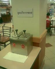 KFC Sauce station !