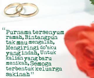 kata kata mutiara islam tentang pernikahan terbaru kata