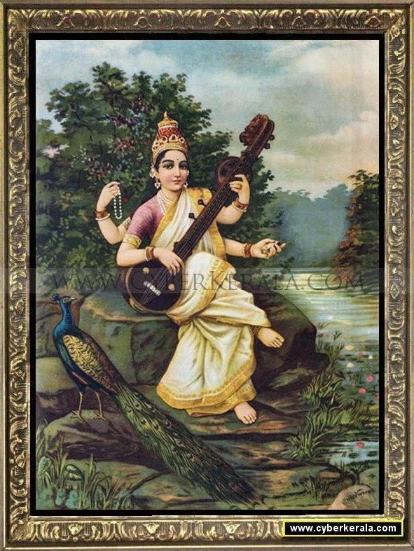 Goddess Saraswathi painting by Raja Ravi Varma
