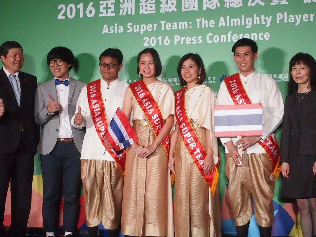photo Asia Super Team 2016 23.jpg