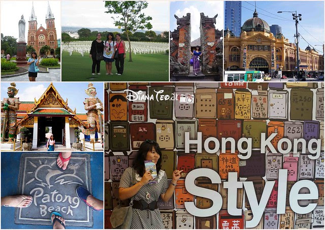 2012 DT Travel