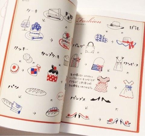 画像 今年こそ手帳を可愛くボールペンイラストの著書まとめ