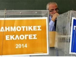 Φωτογραφία για Οι δήμαρχοι που αποχωρούν και δεν θέτουν υποψηφιότητα...!!!