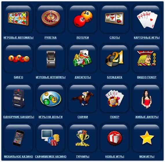 Играть онлайн казино голдфишка 64