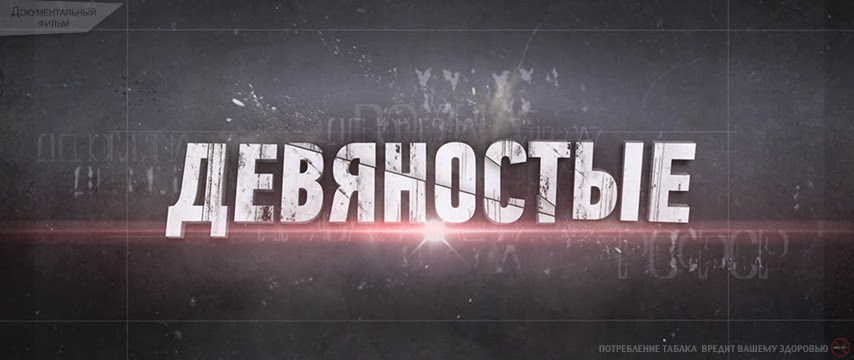 http://cdn.tvc.ru/pictures/mc/242/401.jpg
