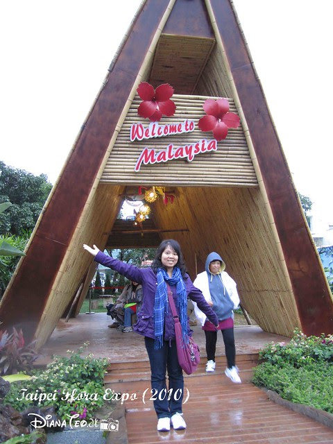 Taipei Flora Expo 02