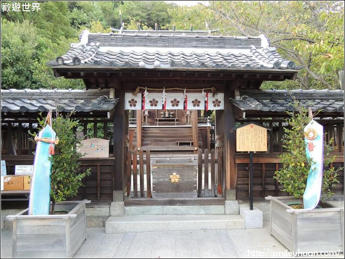 北野天滿神社