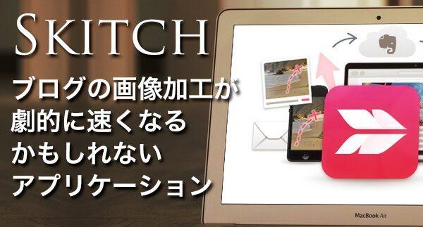フォトレタッチ・写真加工 写真ブログ村 - ブログ 写真 加工