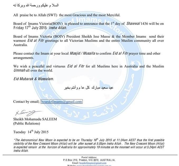 Eid Ul Fitr Holiday Announcement - Imsakiyah s