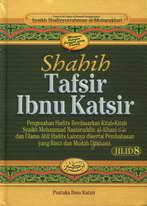 Tafsir Ibnu Katsir – sgtssl