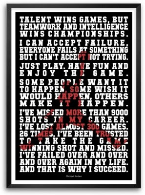 Lab No4 Sports Inspirational Michael Jordan Famous Quotes Framed