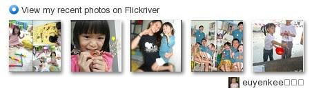 euyenkee尤妍淇 - View my recent photos on Flickriver
