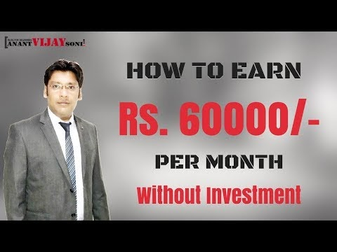 How to Earn Rs. 60000/- Per Month without Investment | Wooplr Tutorial