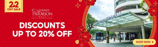 Gurney Paragon Discount up to 20% OFF at Shopee.