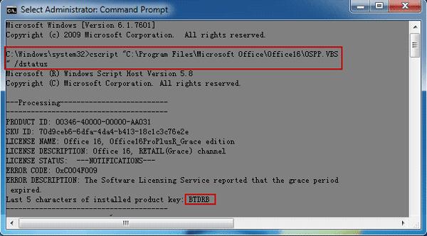 microsoft office license key expired